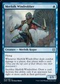 (予約商品)【英語】マーフォークの風泥棒/Merfolk Windrobber