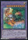 聖霊獣騎 ガイアペライオ【シークレット】