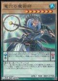 【パラレル】竜穴の魔術師